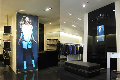 Versace Collection, Rostov, Russia